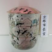 「第54回京都色絵陶芸展」
