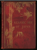 5.ボウズKeramic Art of Japan (London Henry Sotheran & Co., 1881) 表紙