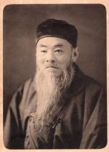 図2_二代真清水蔵六『古陶録』(1925)より転載