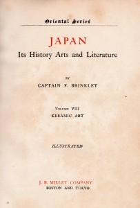 4: ブリンクリー『Japan』扉頁