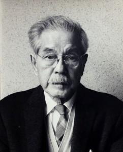 「富本憲吉肖像写真」1960年 京都市立芸術大学芸術資料館蔵